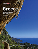 Buy the Greece Climbing Guidebook