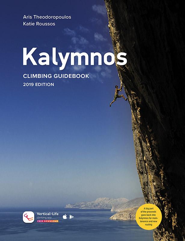 Buy the Kalymnos Climbing Guidebook