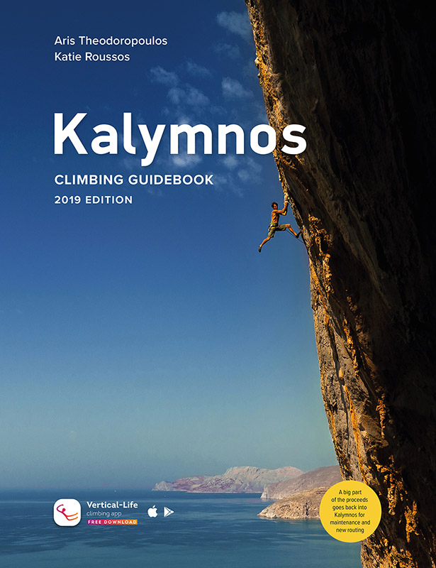 Buy the Kalymnos Climbing Guidebook
